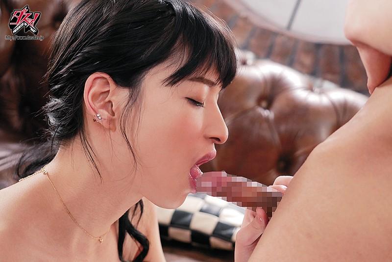 【玉城ひかり】天然美少女ニューハーフDebut