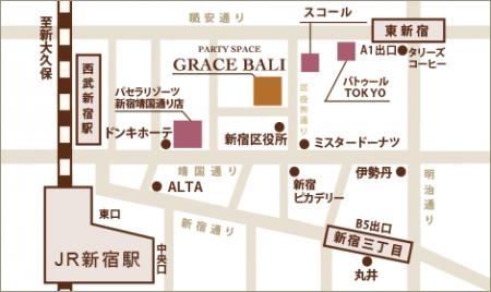 グレースバリ新宿本店
