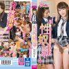 早川みさき 学校で乱交していたのがバレて退学に 女装を隠して女子校へ転校。